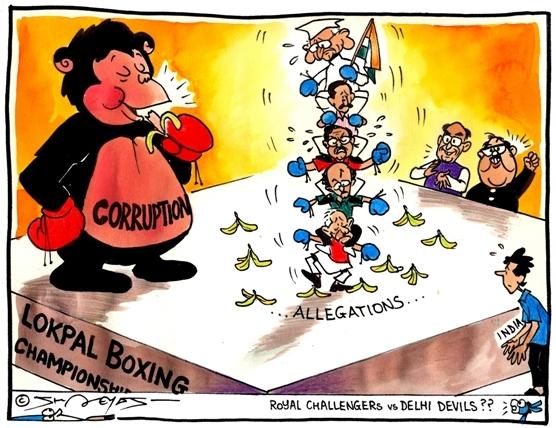 skit on corruption