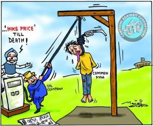 hike price