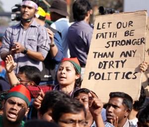 Shahbagh-strike_