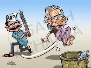 Delhi verdict