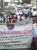 Solidarity with the fighting workers of Pradeep Laminators in Pune